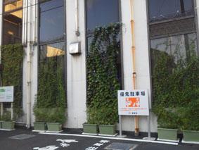 miyazu1211141.jpg