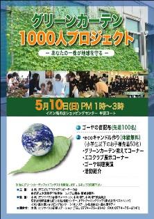 kizu-poster20090510.jpg.jpg