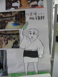 kyoutanabe-4.jpg