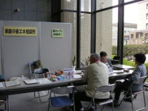 uji-midori2010514-1.jpg