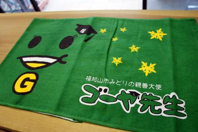 140703fukuchiyama02_s.jpg