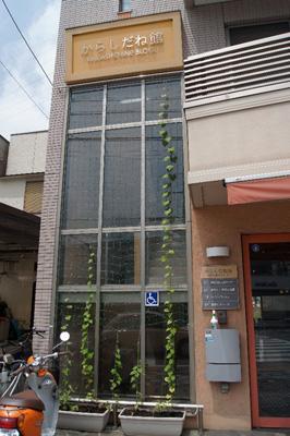 140704karashidane04_s.jpg